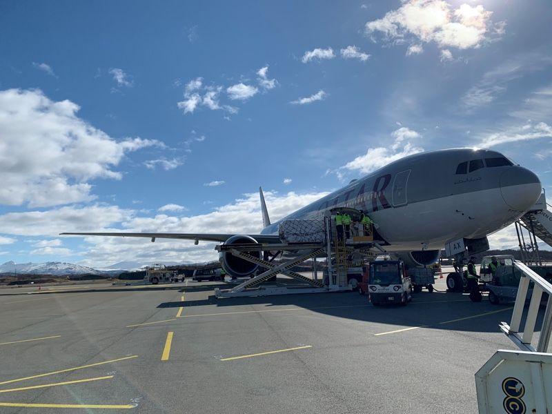 Qatar Airways - Airbus A 330F - fraktfly
