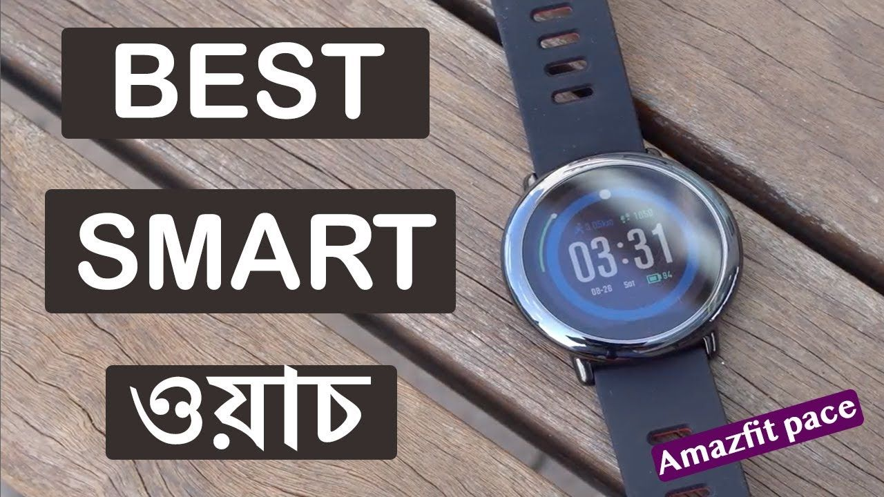 Huami Amazfit Pace GPS Review  This Is The Best Smartwatch in 2018  [Bangla]