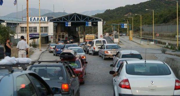 Έπιασαν οδηγό αλβανικού λεωφορείου με ένα κιλό κοκαΐνης