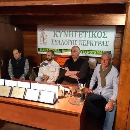 Αναβολή ετήσιας Γενικής Συνέλευσης του Κυνηγετικού Συλλόγου