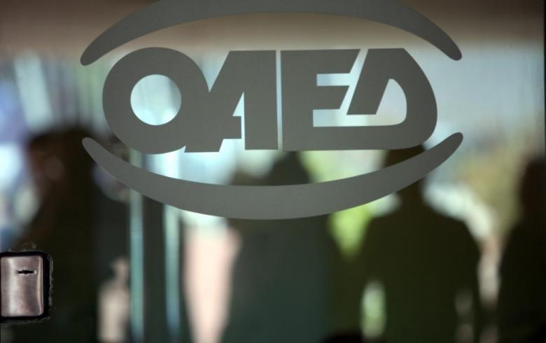 Ξεκίνησε η υποβολή αιτήσεων για το εποχικό επίδομα του ΟΑΕΔ