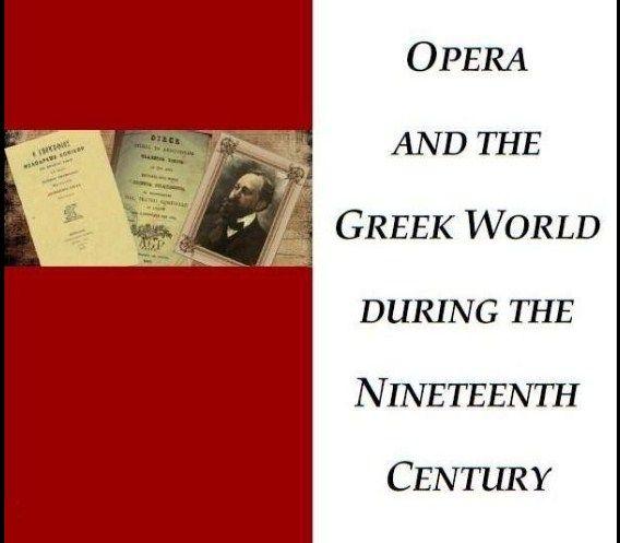 Δωρεάν βρίσκεται πλέον το ebook Opera and the Greek World during the Nineteenth Century