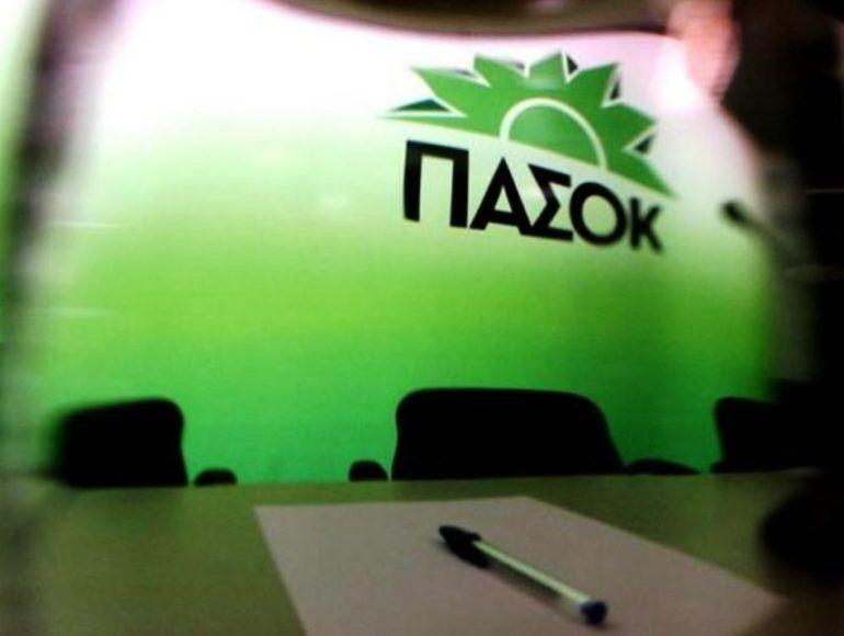 Ν.Ε. ΠΑΣΟΚ: «Είμαστε το μοναδικό επίσημο θεσμικό όργανο του κόμματος στην Κέρκυρα»