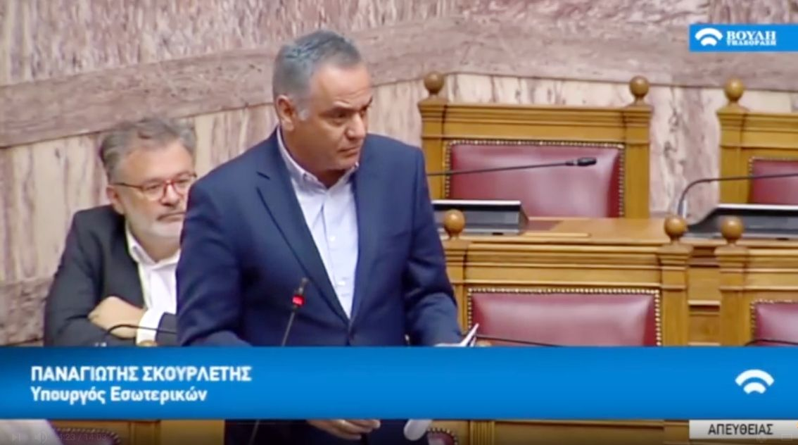 Minister for the Interior's answer to question about refuse and riot police in Corfu