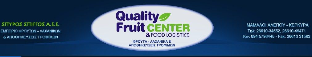 Quality Fruit Banner