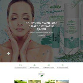 bergland.bg Home Page